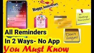 How To Set IPhone Reminder For Credit Card Bill, Birthday, Meeting That Repeat On IPad In IOS 12
