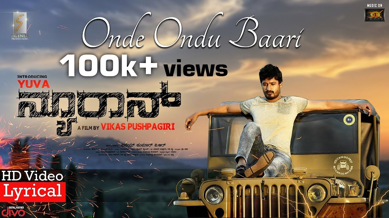 Onde Ondhu Baari lyrics - Neuron - spider lyrics