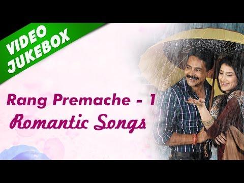 Rang Premache Part 1