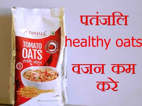 , title : 'Patanjali Oats | Review in Hindi'