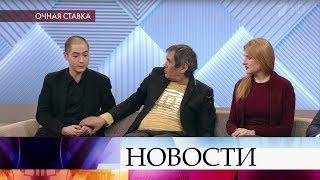 В студии программы «Пусть говорят» личная встреча внуков Лидии Федосеевой-Шукшиной.