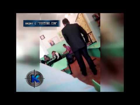 """Нарушение прав человека в конфликтах """"учитель-ученик"""" 04.11.16 Криминал-информ"""