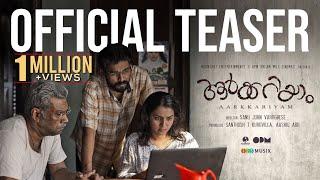 Aarkkariyam - Official Teaser