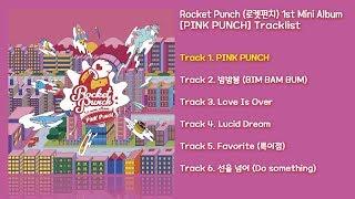 [전곡 듣기/Full Album] Rocket Punch(로켓펀치) 1st Mini Album [PINK PUNCH]