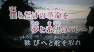嵐/GUTS!(カラオケ)cover ガッツ!/Arashi ウマく録れました