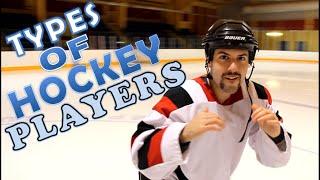 Stereotypes: Pickup Hockey