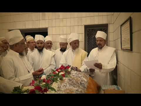Alavi Bohras - 'Urs Mubaarak of Saiyedna Fakhruddin Jalaal