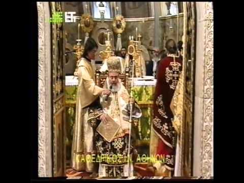 Χριστόδουλος - Χειροτονία π. Βαρνάβα Θεοχάρη