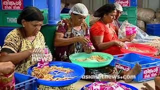 Thingal Food Products Peramangalam   Money Time 17 mar 2018