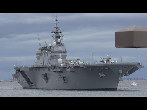 【海自】護衛艦かが 大阪南港・天保山に初入港!!!【ヘリ空母】