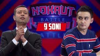 Nokaut Battle 9-son (Davron Kabulov 11.11.2017)