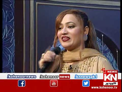 Good Morning 31 August 2019 | Kohenoor News Pakistan