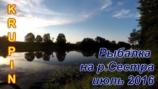 Рыбалка на реке сестра тверская областье