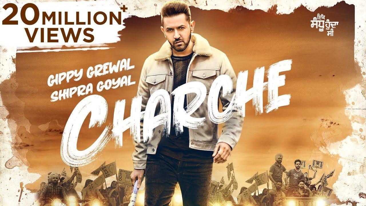 CHARCHE ( Full Lyrics ) Gippy Grewal - Shipra Goyal Lyrics