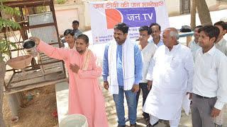 Guru Bina Ghore Andhera, Ramswarup Bhopa At Mr Raju Chobye Home