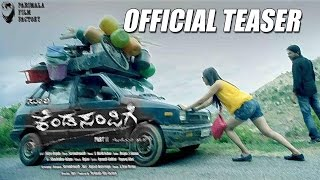 Kendasampige - Official Trailer