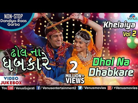 Download Khelaiya Vol. 2 | Dhol Na Dhabkare | ઢાેલ ના ધબકારે | Best Non Stop Dandiya Raas Garba Songs
