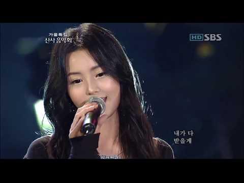 SeeYa( 씨야) - Crazy Love Song(미친 사랑의 노래 ) 061013