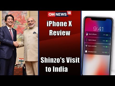 Apple iPhone X Review | PM Shinzo's Visit to India | The Week That Wasn't With Cyrus Broacha