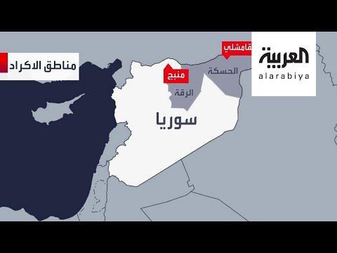 العرب اليوم - شاهد: خطة روسية تركية لإعادة فتح طريق M4 في سورية