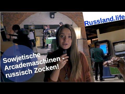 Sowjetische Arcademaschinen: Russisch Zocken! [Video]