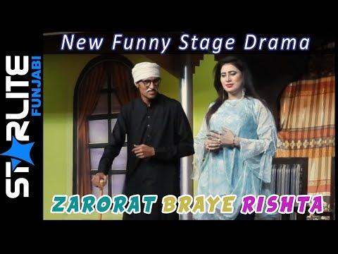 Zarorat Braye Rishta | Payal Choudhary | Funny Stage Drama Clip 04 | Latest Stage Drama 2019