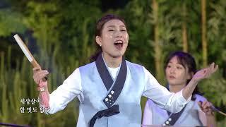 [KBS전주] 콘서트나빌레라 국악한마당 // 벼리국악단 - 이 내 말을 들어보소
