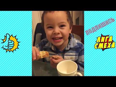 Попробуй Не Засмеяться С Детьми - Смешные Дети! Милые Детки Смешная Подборка! Приколы Для Детей! #5