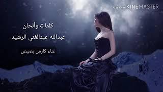تحميل اغاني اغنيه ضايع قلبي -غناء ثريا -عروس بيروت ????الاحساس ???????? MP3