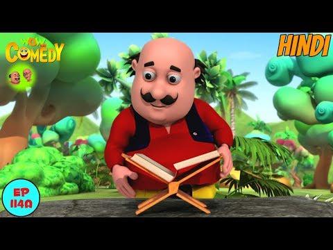 Motu Patlu | Yog Guru Motu | Cartoon in Hindi for Kids | Funny Cartoon Video