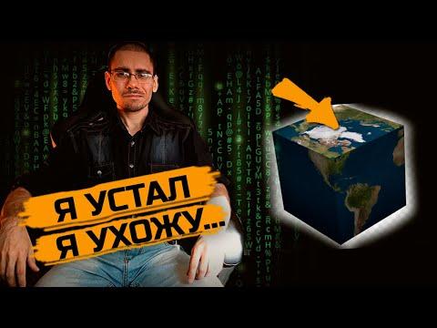 Я УСТАЛ Я УХОЖУ.. Важные новости от Сергея Трошина
