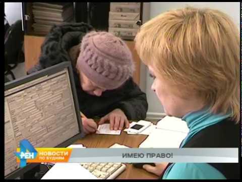 Медуслуги по полису ОМС можно получить в 40 частных медучреждениях региона