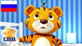 детские песенки   Песня про муху   мультфильмы для детей   Литл Бэйби БумПесня про муху