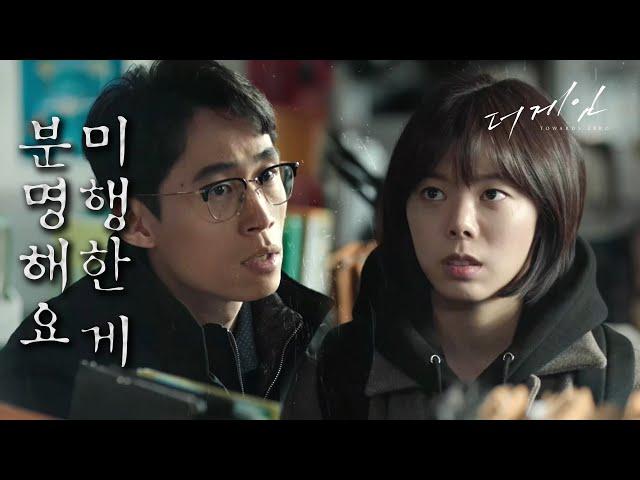 [홍인] MBC 더게임:0시를 향하여