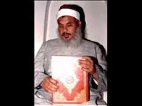 لجزء الثامن - الشيخ عمر عبد الرحمن