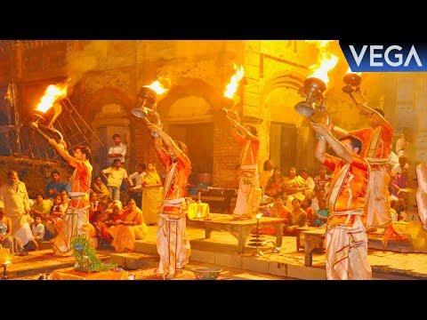 Ganga Aarti At Varanasi Ghats (Dashashwamedh Ghat, Kashi)