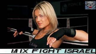 Смешанные бои: израильские девушки на ринге