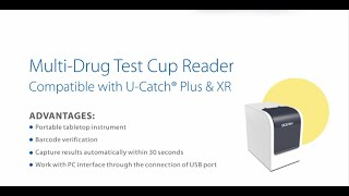 Bioeasy Multi-drug Test Cup Reader-Easy 32 operarion procedure