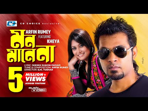 Mon Mane Na | Arfin Rumey | Kheya | Official Music Video | Bangla Hit Song | Full HD