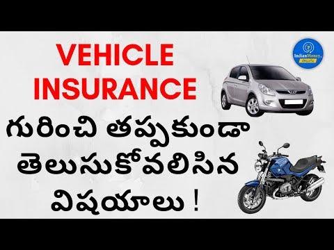, title : 'Vehicle Insurance Details in Telugu -తప్పకుండా తెలుసుకోవాలిసిన విషయాలు | Money Doctor Show| EP : 308