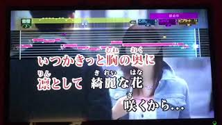 mqdefault - RINA /光「さくらの親子丼」主題歌(原曲キー)/音程バー歌詞付フル/カラオケ95点
