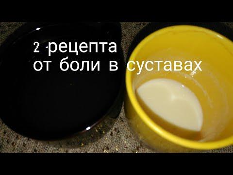 Как пить желатин для суставов. 2рецепта