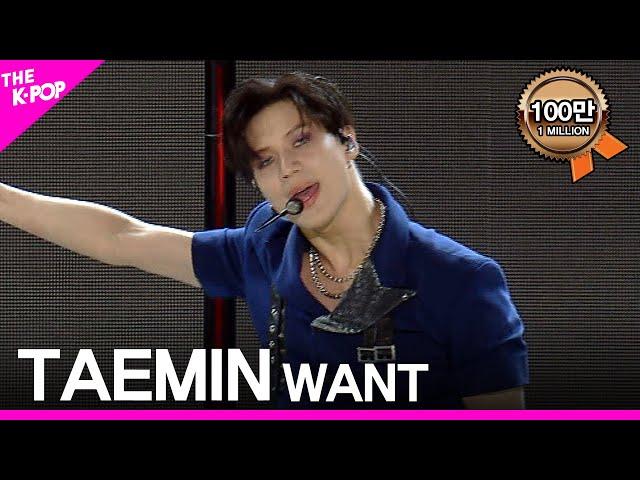 Pronunție video a want în Engleză