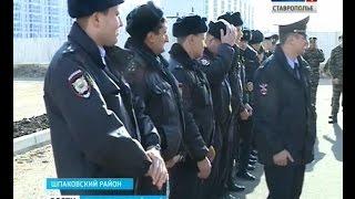 Новый опорный пункт полиции в жилом районе Гармония. Вести, Ставропольский край