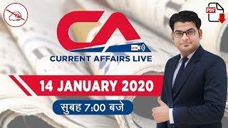 Current Affairs Live at 7:00 am | By Ankit Mahendras | 14 Jan 2020 | SBI, SSC, Railway, IBPS