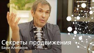 Бари Алибасов: секреты PR-продвижения группы «На-На»