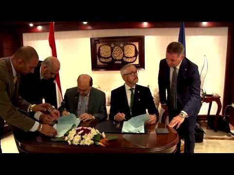الفريق مٌهاب مميش يوقع مذكرة تفاهم مع شركة DANILY الإيطالية لإنشاء مصنع حديد وصلب بالعين السخنة