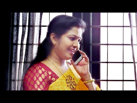 മോള് വരാറായി ഞാൻ പിന്നെ വിളിക്കാം | New Released Malayalam Movies