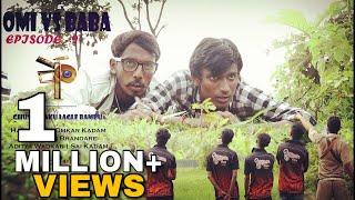 OMI vs BABA_Episode 9_Ghusla Daku Lagle Bambu_NEW MARATHI WEB SERIES 2017_Friendz Production