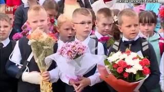 Школа в деревне Сырково Новгородского района в нынешнем году открывает 30-й учебный сезон